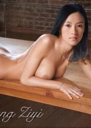 Азиатское - Фото галерея 873305