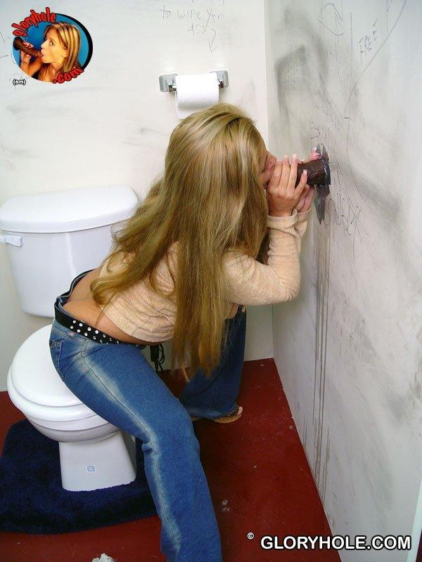 В туалете - Фото галерея 845951