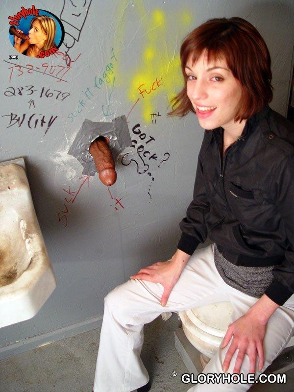 В туалете - Фото галерея 847910